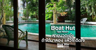 Boat Hut Spa Resort