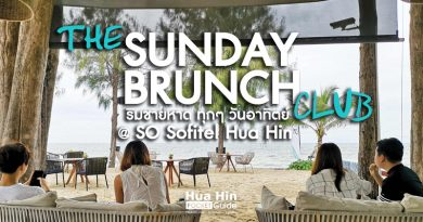 the sunday brunch club