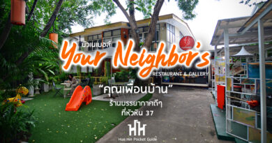 Your Neighbor's Hua Hin