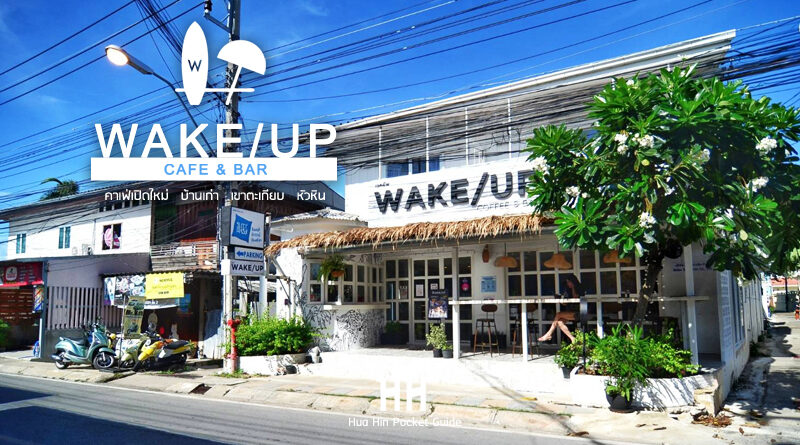 Wake Up Cafe & Bar