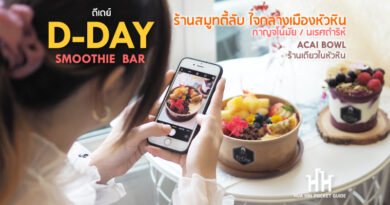 d day smoothie bar